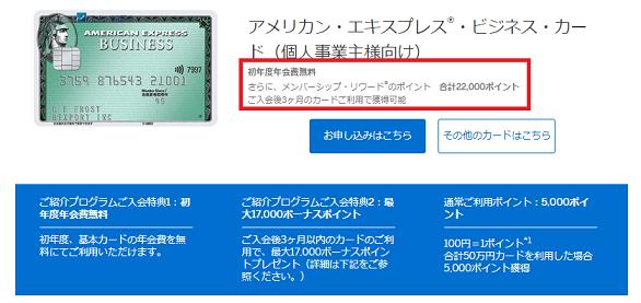 f:id:t-nanami:20181012234417p:plain