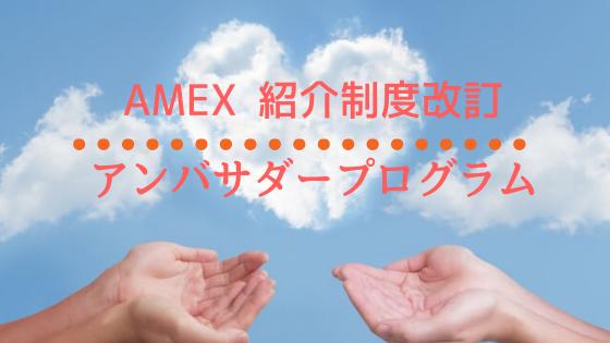 f:id:t-nanami:20181019165203p:plain