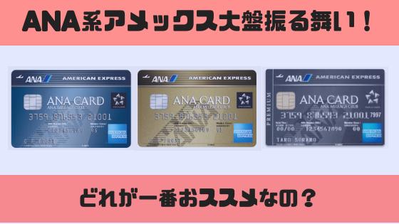 f:id:t-nanami:20181023112055p:plain