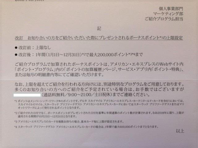 f:id:t-nanami:20181030165147j:plain