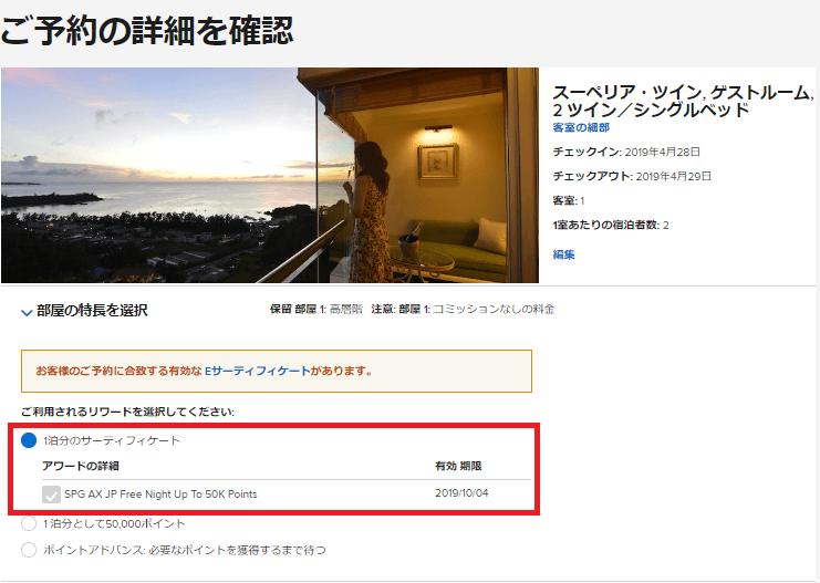 f:id:t-nanami:20181031111415p:plain
