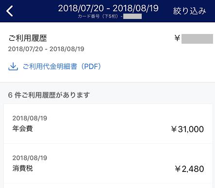 f:id:t-nanami:20181031112320p:plain