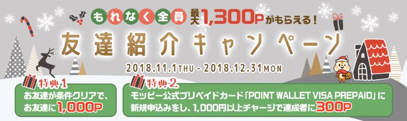 f:id:t-nanami:20181101112219p:plain