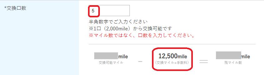 f:id:t-nanami:20181102110616p:plain