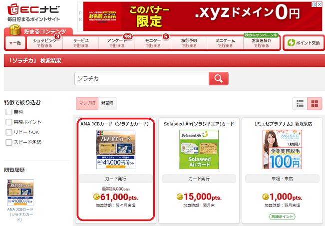 f:id:t-nanami:20181102165018p:plain