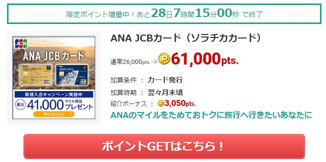 f:id:t-nanami:20181102165044p:plain