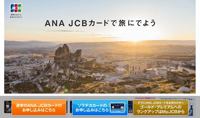 f:id:t-nanami:20181102165352p:plain