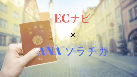 f:id:t-nanami:20181102171604p:plain