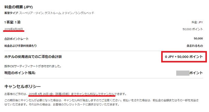 f:id:t-nanami:20181104144016p:plain
