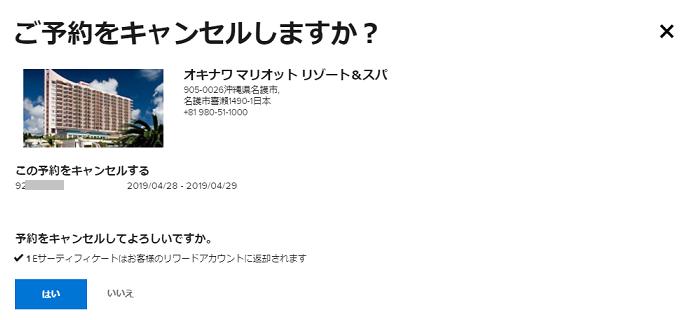 f:id:t-nanami:20181104144028p:plain