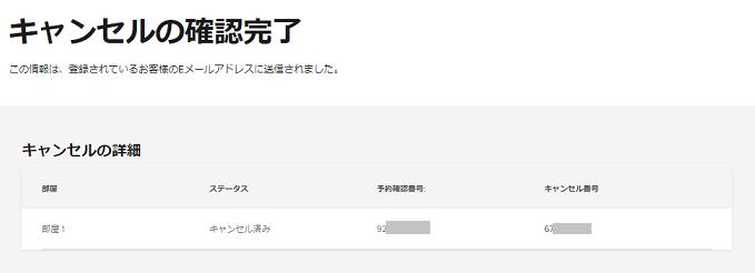 f:id:t-nanami:20181104144032p:plain