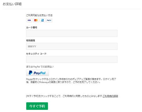f:id:t-nanami:20181108114335p:plain