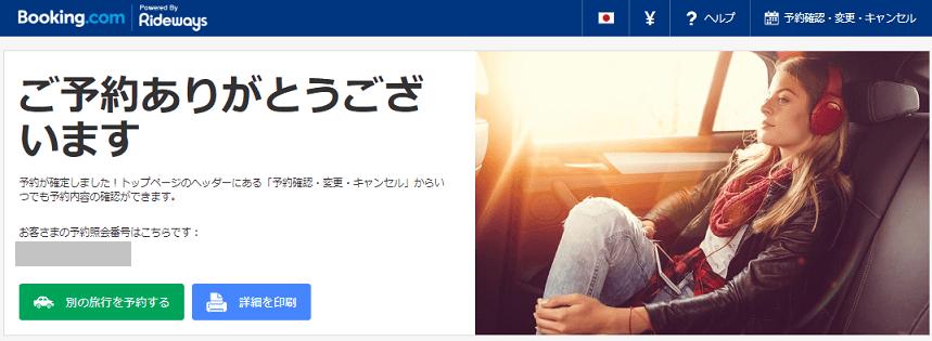 f:id:t-nanami:20181108114342p:plain