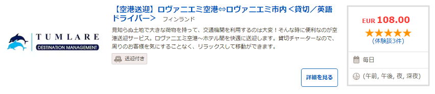 f:id:t-nanami:20181108114405p:plain