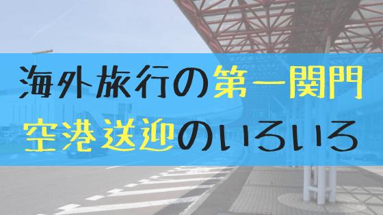 f:id:t-nanami:20181116153522p:plain