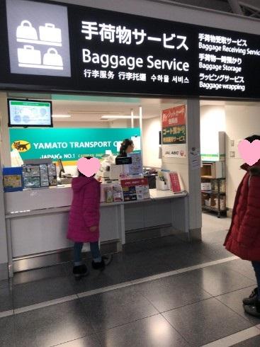 中部国際空港手荷物受け取りカウンター