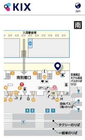 関西国際空港JALエービーシーカウンターの場所