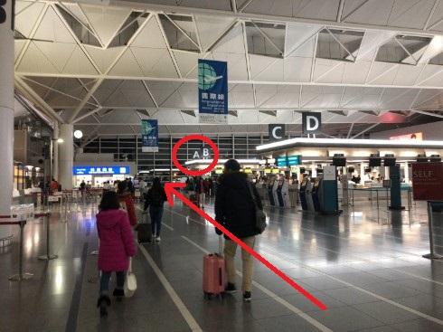 中部国際空港手荷物受け取りカウンターの場所