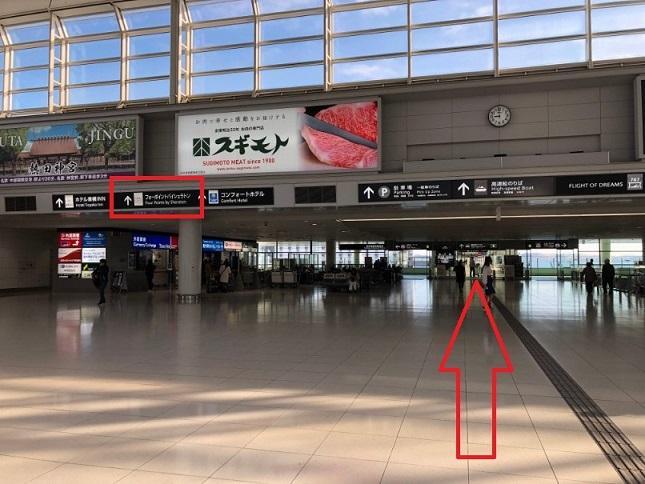 フォーポイントバイシェラトン名古屋のアクセス方法