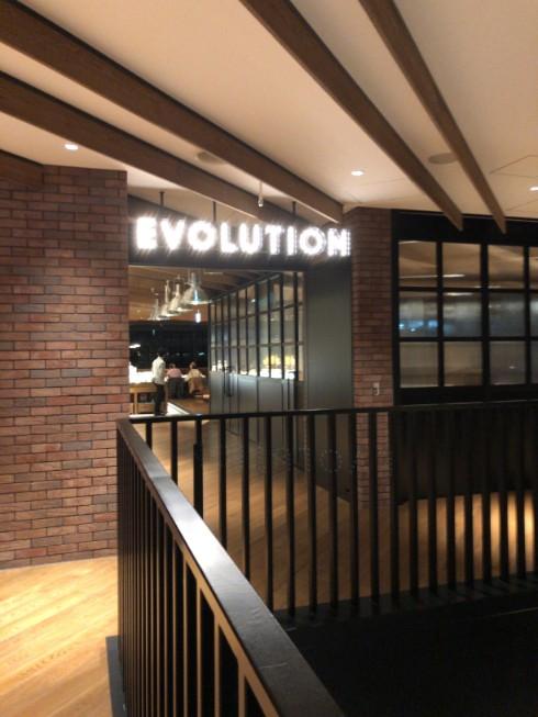 フォーポイントバイシェラトン名古屋のレストラン