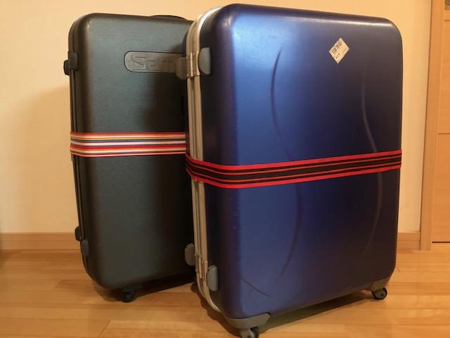 MUFGプラチナアメックスで無料送付した荷物