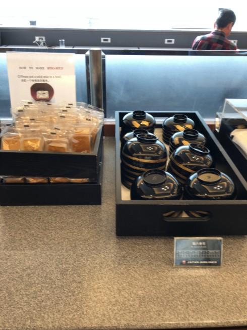 中部国際空港のJALサクララウンジの食事