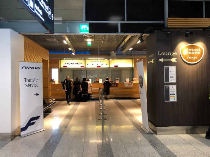ヘルシンキ空港のALMOST@HOMEラウンジ