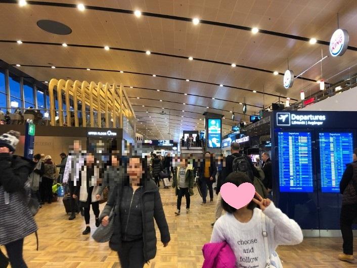 ヘルシンキ空港のシェンゲン協定加盟国エリア