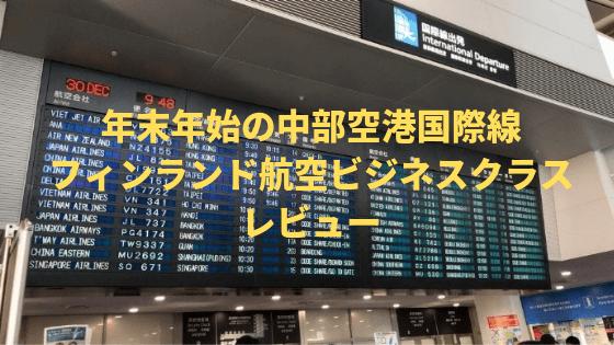 海外旅行出発のイメージ