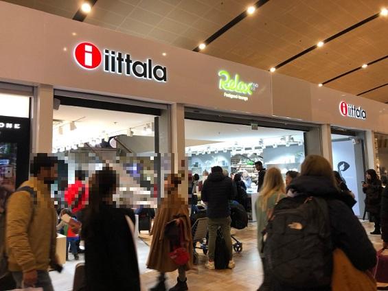 ヘルシンキ空港のイッタラ