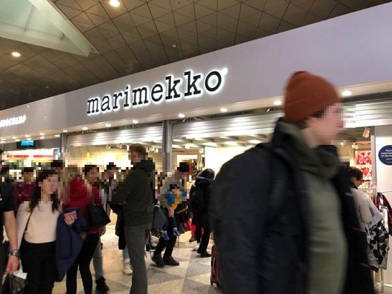 ヘルシンキ空港のマリメッコ