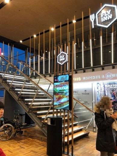 ヘルシンキ空港の飲食店
