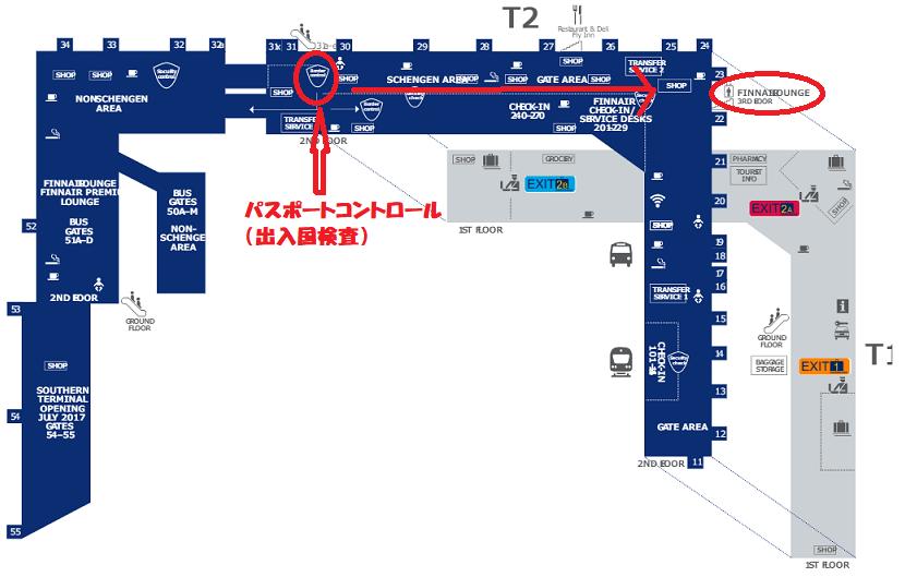 ヘルシンキ空港のフィンエアーラウンジの行き方