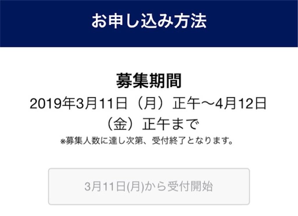 f:id:t-nanami:20190209224411j:image