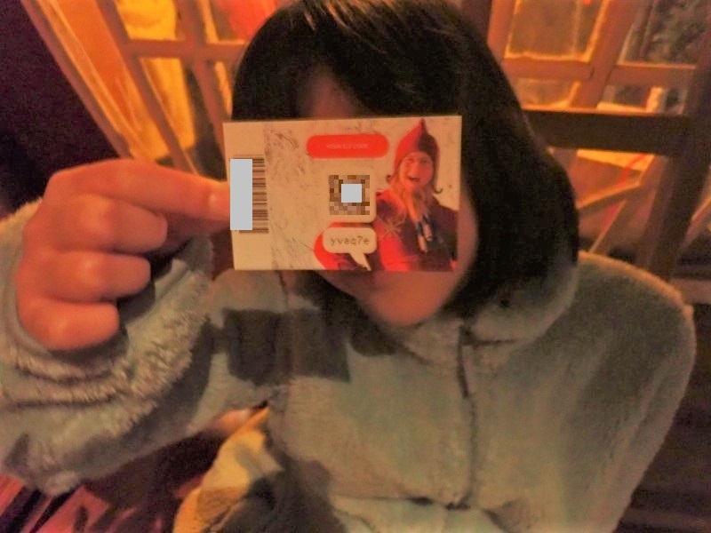 サンタさんとの写真はQRコードの購入で