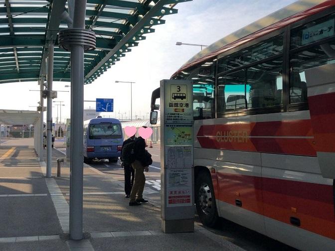 函館空港から函館駅までのシャトルバス