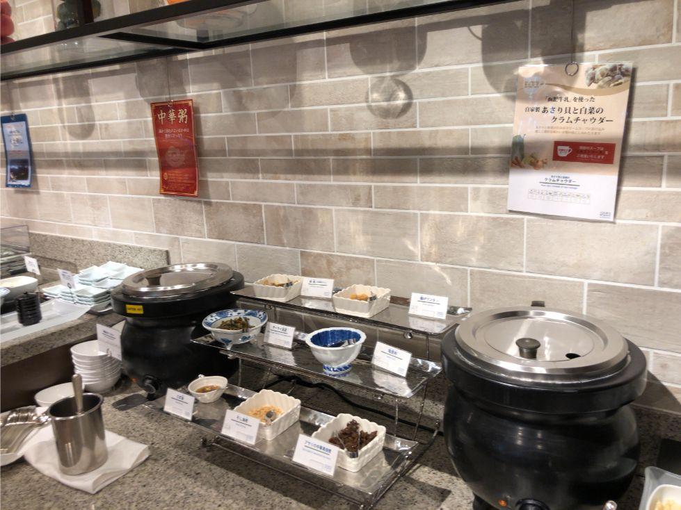 フォーポイントバイシェラトン函館の朝食(スープかゆ)