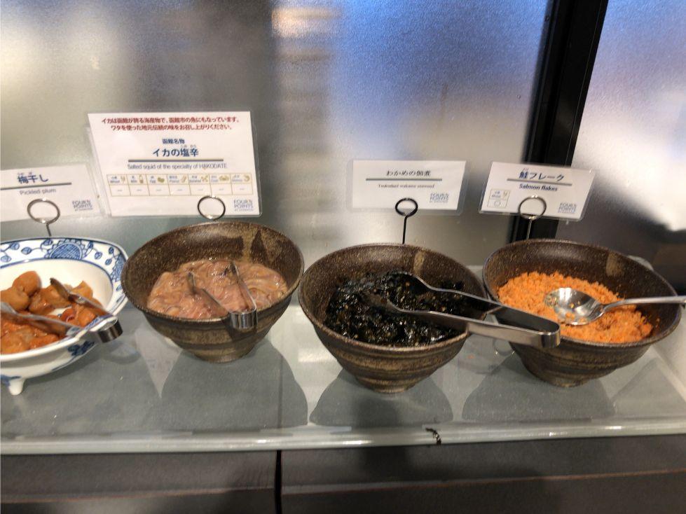 フォーポイントバイシェラトン函館の朝食(ご飯のお供)
