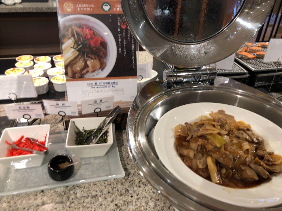 フォーポイントバイシェラトン函館の朝食(肉)