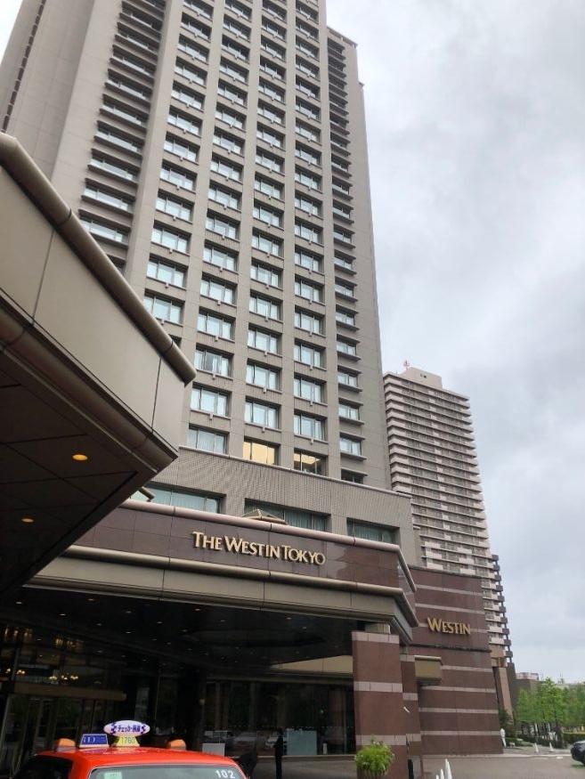 ウェスティンホテル東京外観