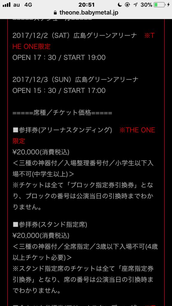 f:id:t-nero:20171019015844p:plain