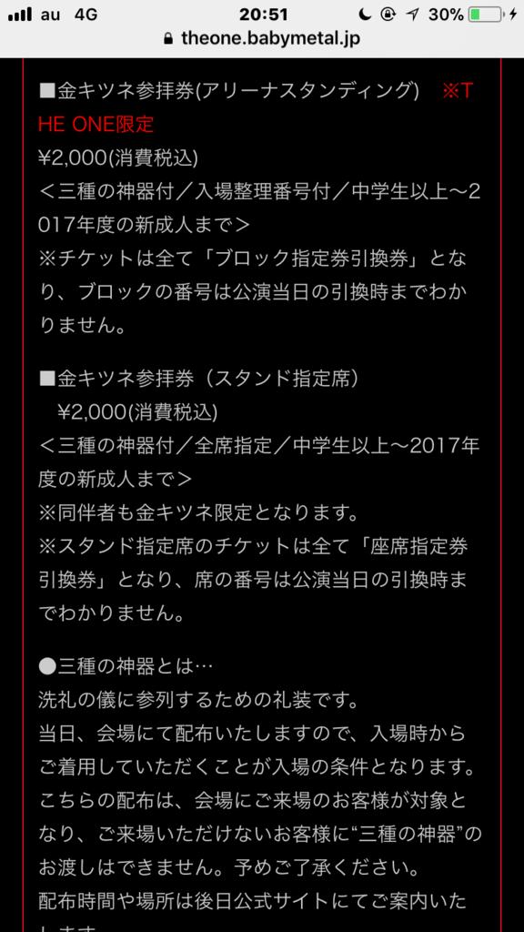 f:id:t-nero:20171019015849p:plain