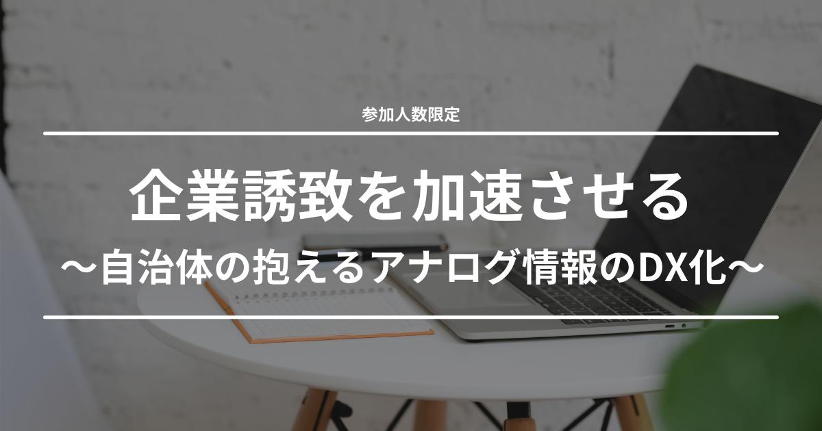 f:id:t-okoshi:20210624093836p:plain