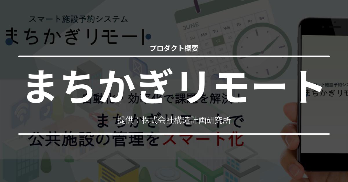 f:id:t-okoshi:20210625092427p:plain