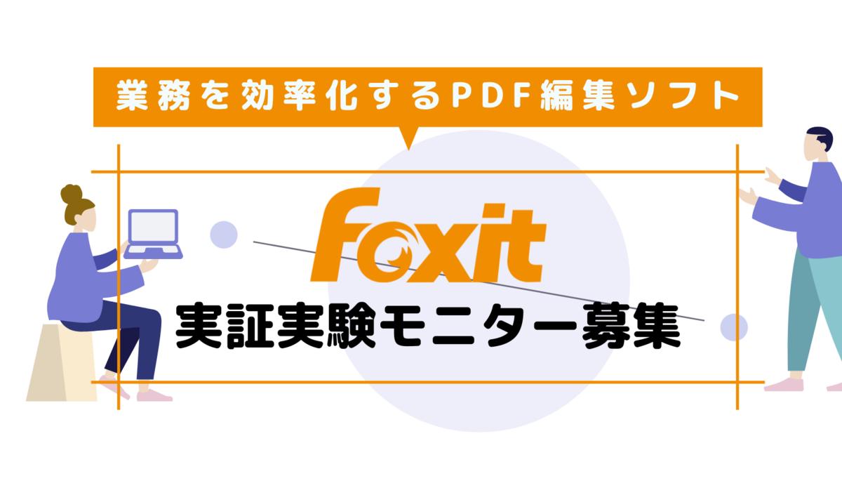 f:id:t-okoshi:20210625132850p:plain