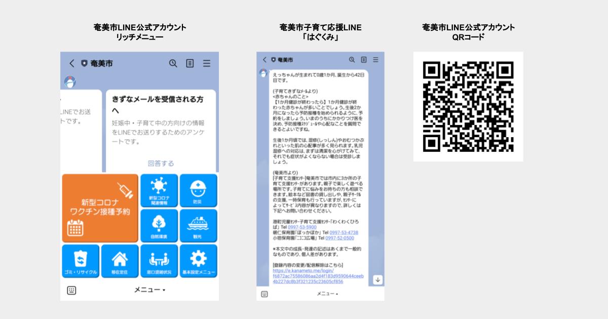 f:id:t-okoshi:20210702134958p:plain