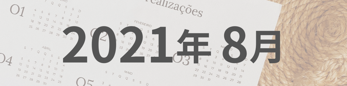 f:id:t-okoshi:20210705112441p:plain
