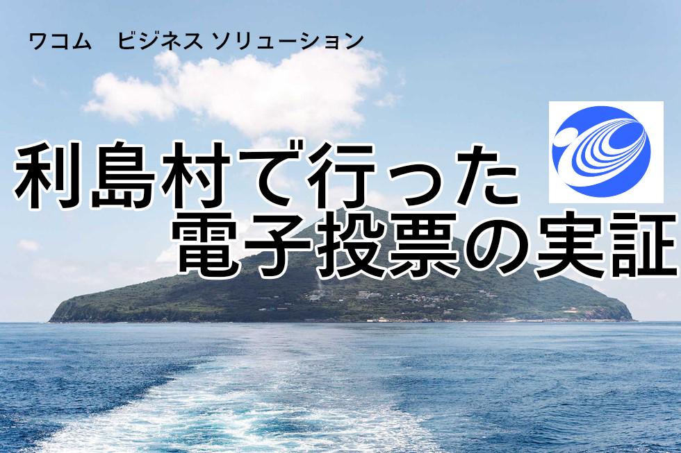 f:id:t-okoshi:20210712094845j:plain