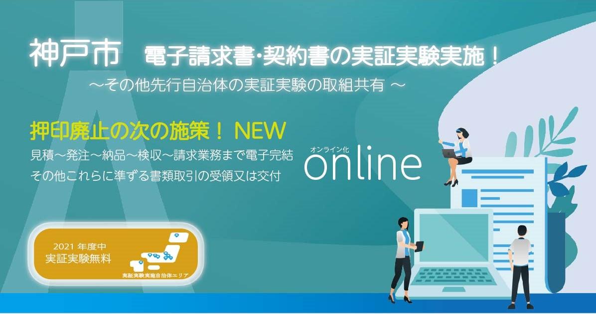 f:id:t-okoshi:20210715161004j:plain