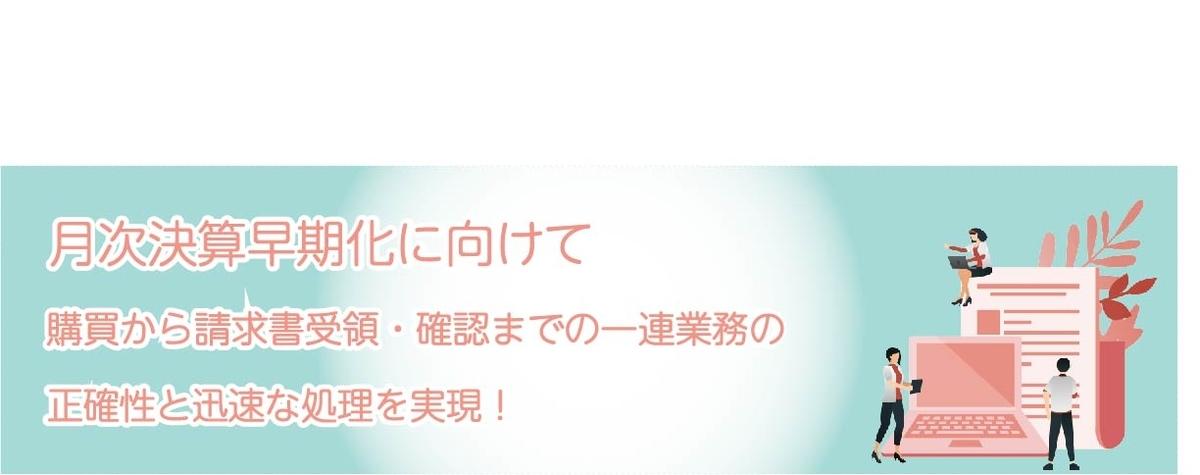 f:id:t-okoshi:20210719152323j:plain